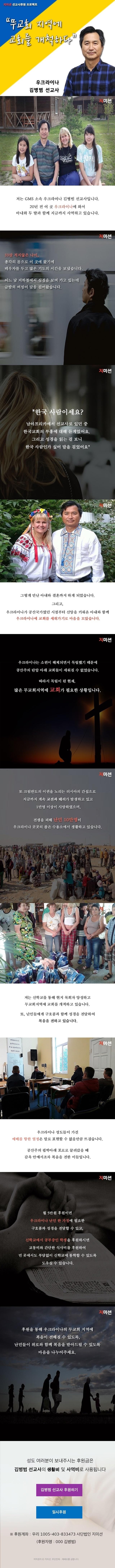 김병범PC.jpg